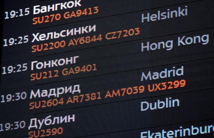 В IATA предрекли начало восстановления международных перелетов весной