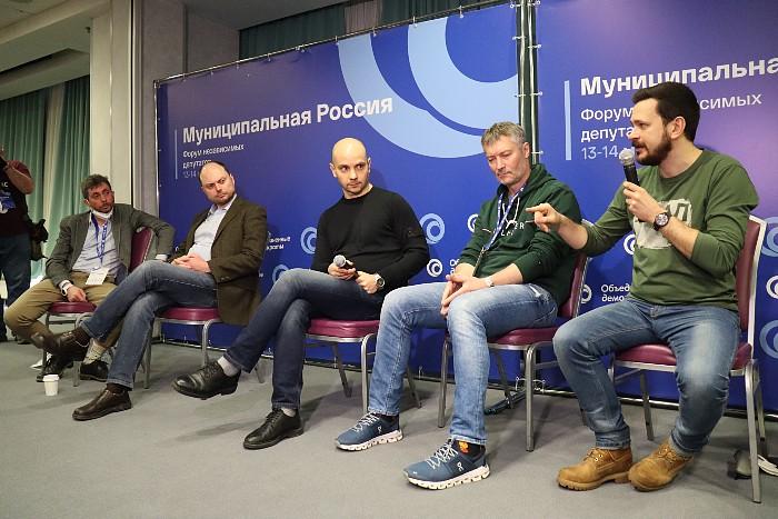 Задержанных в Москве мундепов начали отпускать из полиции с протоколом