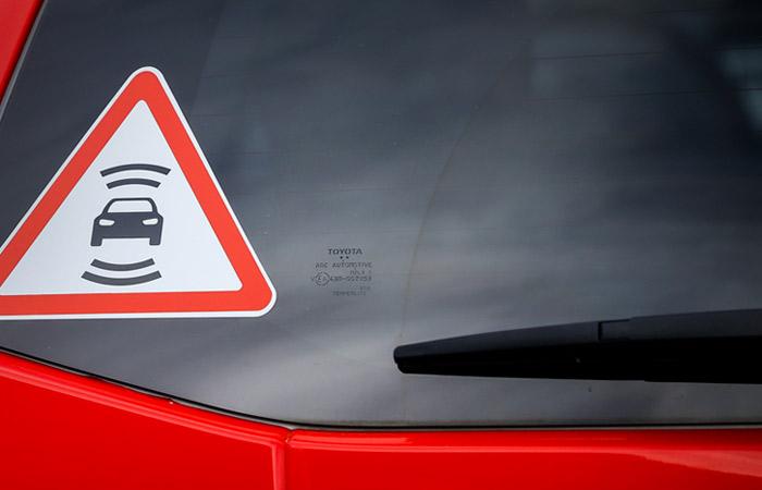 Минтранс начнет испытания полностью беспилотных машин на дорогах до конца года