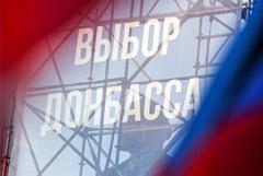 В Думе потребовали допустить россиян в ДНР и ЛНР к голосованию на думских выборах