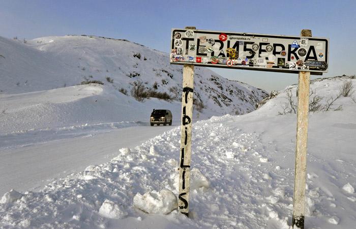 """""""Газпром"""" не отдал свои земли у Баренцева моря парку """"Териберка"""""""