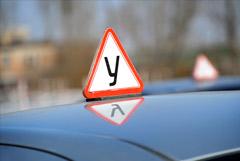 Водители с 1 апреля будут сдавать экзамен на права в реальных условиях