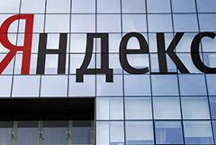 """""""Яндекс"""" в рамках """"антипиратского меморандума"""" удалил более 15 млн ссылок"""