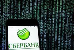 Сбербанк оценил в 10% долю поступающих россиянам мошеннических звонков