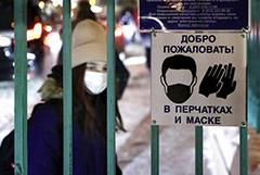 Третью смену в школах РФ планируют ликвидировать к 2025 году
