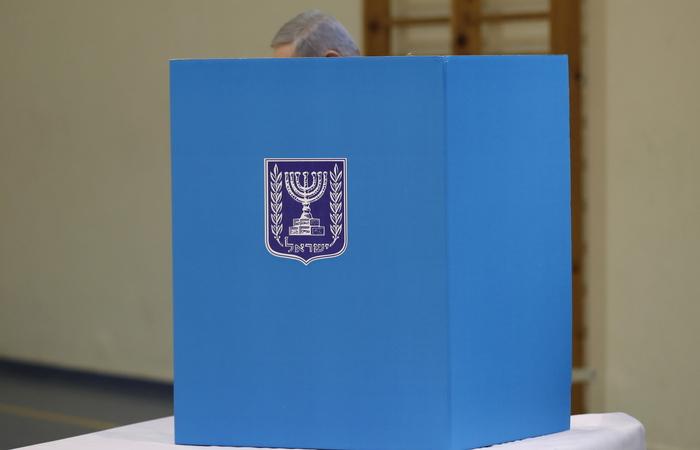 В Израиле пройдут очередные досрочные выборы в парламент