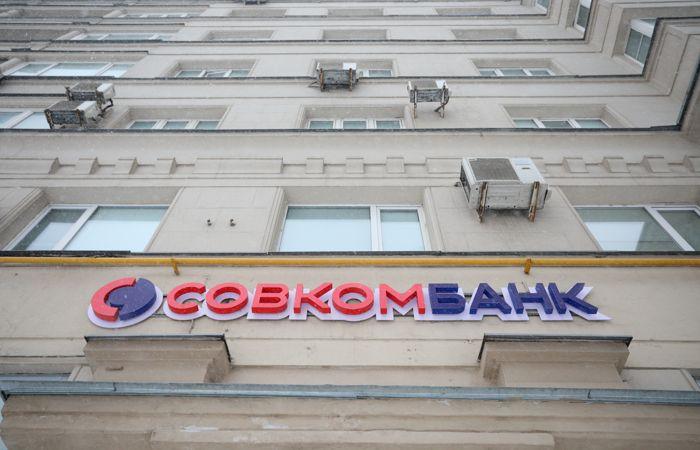 """Источник сообщил о намерении Совкомбанка купить банк """"Восточный"""""""
