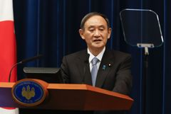 Премьер Японии назвал пуски ракет КНДР угрозой региональной безопасности