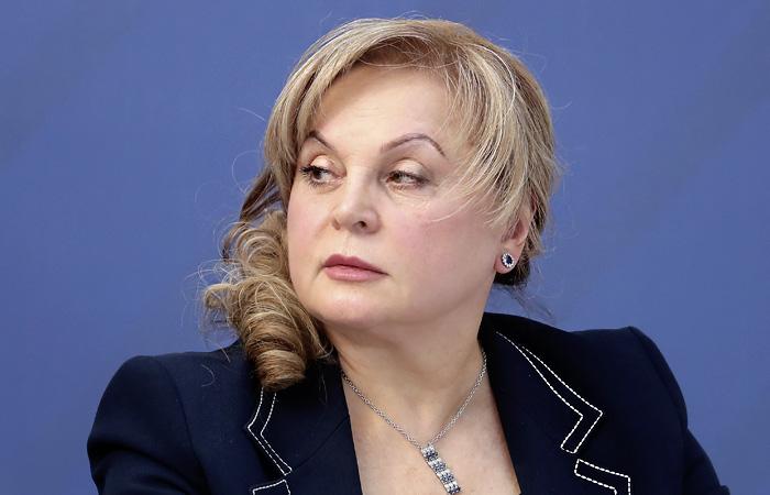 Элла Памфилова переизбрана председателем ЦИК РФ