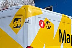 """""""Яндекс"""" изменил логотип впервые за 13 лет"""
