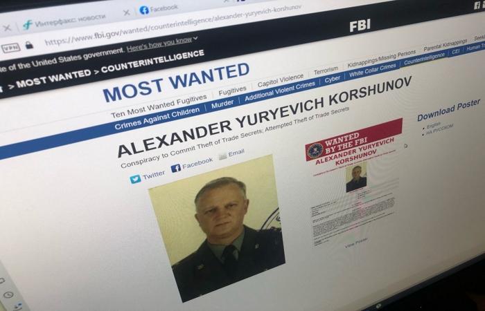 ФБР объявило в розыск россиянина Коршунова