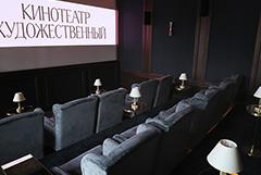 """В Москве вновь заработает закрытый с 2014 года кинотеатр """"Художественный"""""""