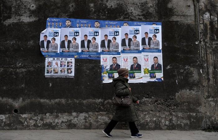 Парламентские выборы стартовали в Болгарии