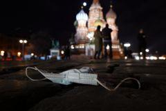 В России выявлен 81 случай заражения британским штаммом коронавируса