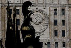 МИД РФ заявил о наращивании активности НАТО на Украине и в Черном море