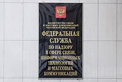 """""""Радио Свобода"""" обязали за 60 дней выплатить 5,5 млн руб. штрафов"""