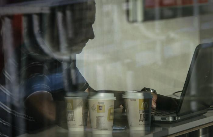 Четверть работавших удаленно россиян хотели бы продолжить дистанционку