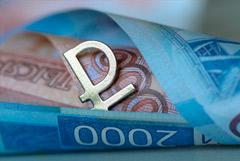 ЦБ РФ до конца 2021 года создаст прототип платформы цифрового рубля