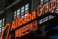 Китайские власти оштрафовали Alibaba на рекордные $2,7 млрд