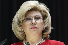 Татьяна Москалькова: мы защитили права 1 млн человек