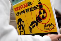 """МИД встревожили планы Японии сбросить воду с АЭС """"Фукусима-1"""" в океан"""