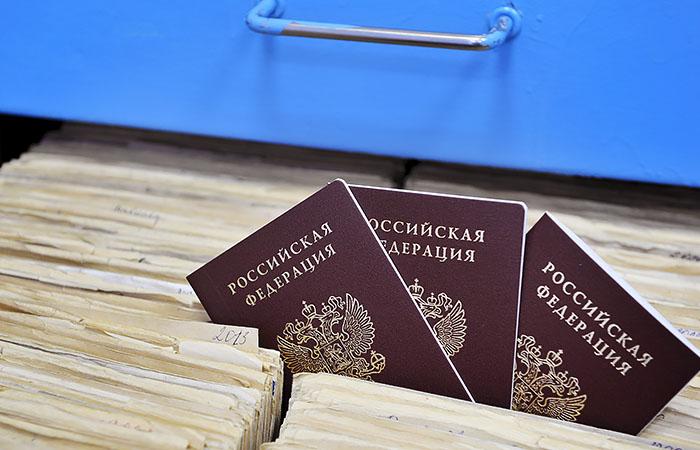 В Думе предложили ввести запрет на второе гражданство для глав госкорпораций