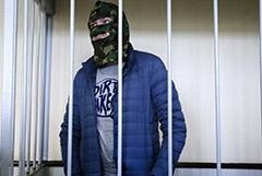 Экс-помощнику полпреда президента в УФО Воробьеву дали 12,5 лет за госизмену