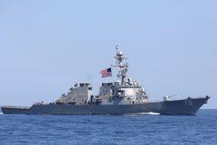 Турецкие СМИ сообщили об отмене прохода кораблей ВМС США в Черное море