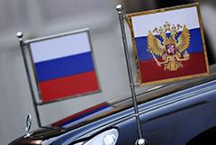 Украина объявила советника посольства РФ в Киеве персона нон грата