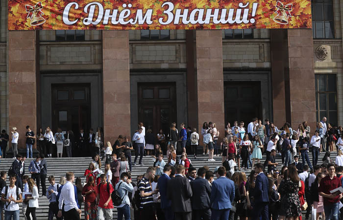 В вузах РФ в ближайшие два года откроют еще 45 тыс. бюджетных мест