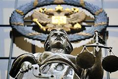 ВС РФ высказался против легкого списания долгов в личном банкротстве