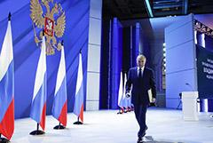Путин назвал меры по оздоровлению нации и решению демографических проблем. Обобщение