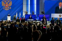 Послание Путина. Основные тезисы