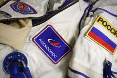 """""""Роскосмос"""" готов начать создание новой орбитальной станции"""