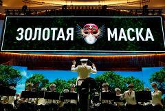 """В Москве вручили премию """"Золотая Маска"""""""