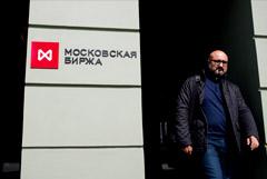 Индекс Мосбиржи обновил максимум, превысив 3605,5 пункта