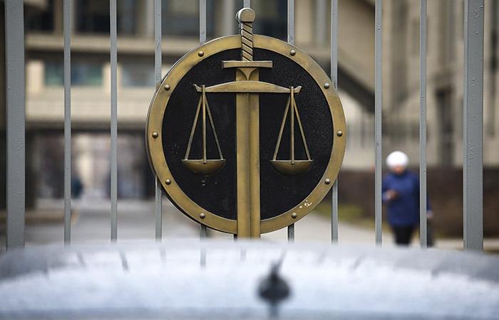 Доцент МАИ приговорен к 20 годам колонии за госизмену