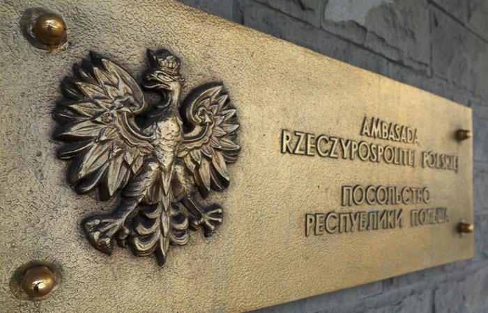 Пятеро сотрудников посольства Польши в РФ объявлены персона нон грата