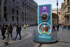 Петербург и Севилья получили дополнительные матчи Евро-2020