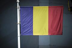 МИД Румынии объявил о высылке российского дипломата