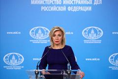 МИД РФ ждет от Чехии, Болгарии и Украины разъяснений насчет противопехотных мин во Врбетице