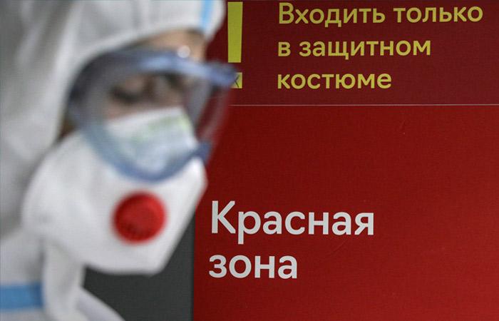 Суточный COVID-прирост в России превысил отметку в 9,2 тыс. случаев
