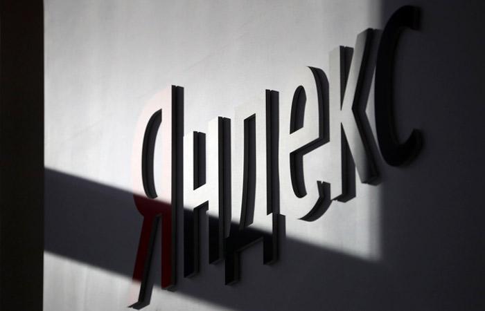 """""""Яндекс"""" купит банк за 1,1 млрд руб. ради банковской лицензии"""