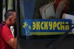 Россиянам отменили COVID-тесты при возвращении из Абхазии и Южной Осетии
