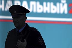 """Росфинмониторинг внес """"Штабы Навального"""" в перечень террористов и экстремистов"""