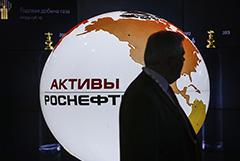"""""""Роснефть"""" вышла из проектов во Вьетнаме"""