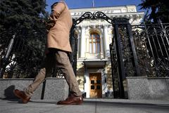 Банк России сократил годовой убыток втрое