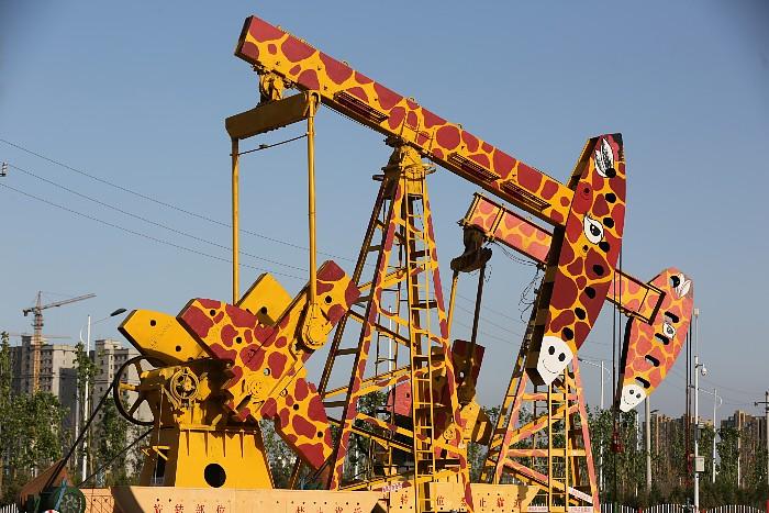 Нефть Brent подорожала до $68,49 после снижения цен накануне