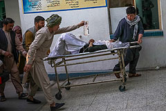 Не менее 25 человек погибли в результате взрыва в Кабуле