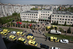 Нападение на школу в Казани. Главное к этому часу
